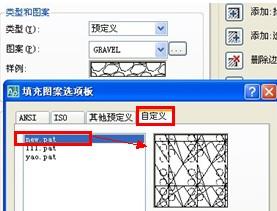 在CAD中自加载的填充病毒查杀?360定义cad吗材质图片